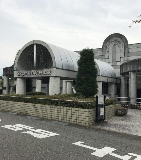 土偶札所巡り⑧(甲府周辺)