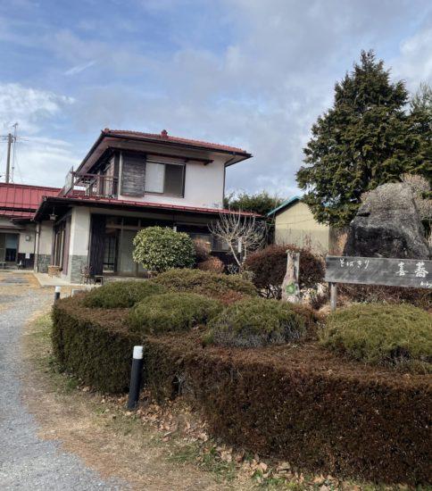 富士見町「喜蕎八」